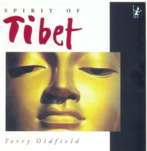 Terry Oldfield
